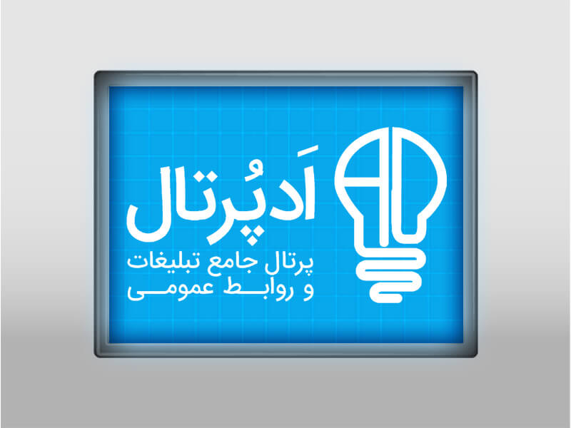تابلو بک لایت فرودگاه ماهشهر