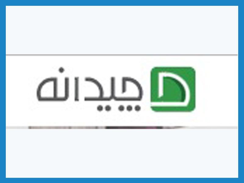 تبلیغات بنری  در سایت چیدانه