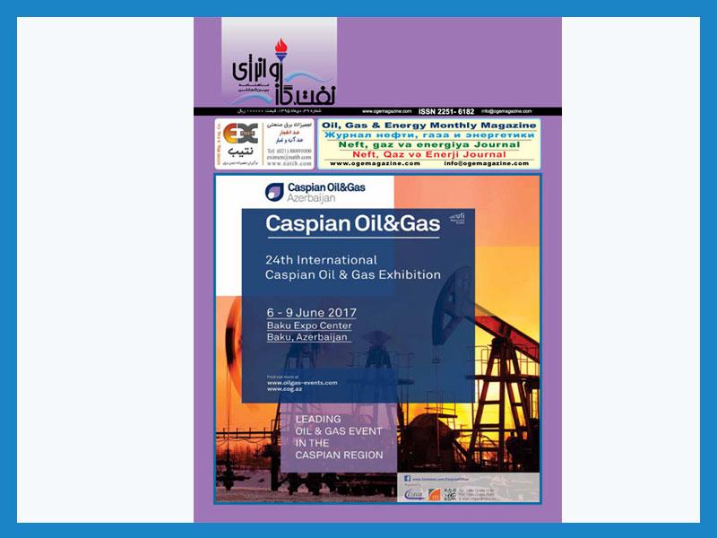 آگهی در ماهنامه نفت,گاز و انرژی