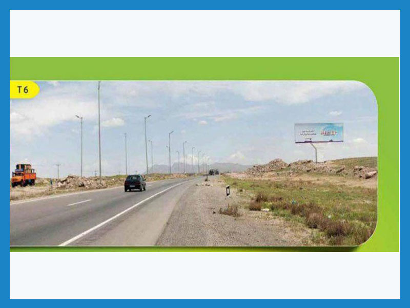 تبلیغات در بیلبورد جاده اراک قم