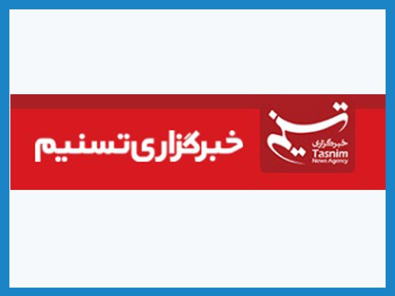 تبلیغات بنری  در سایت خبرگزاری تسنیم