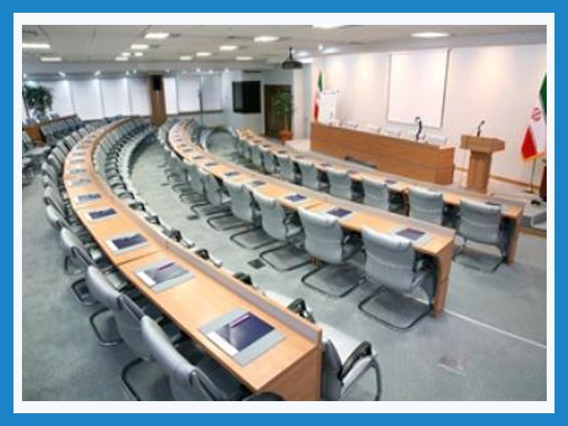 سالن همایش پویش مرکز مطالعات و بهره وری منابع انسانی سازمان مدیریت صنعتی