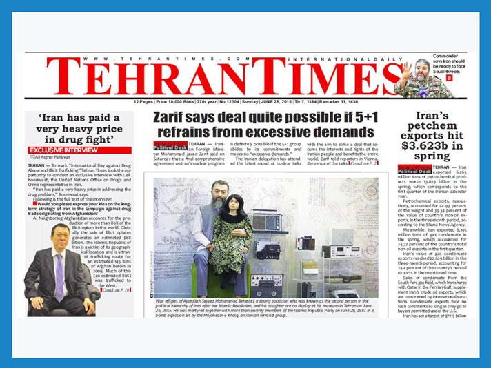 آگهی در روزنامه تهران تایمز