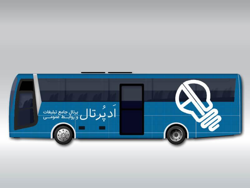 تبلیغ بر روی بدنه اتوبوس بین 50 تا 70 اتوبوس