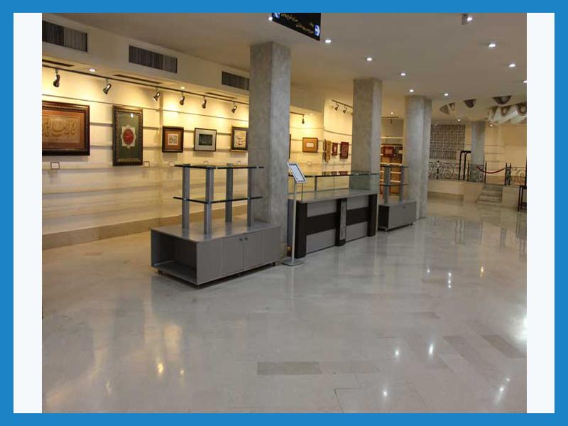 تالار رویش کانون اسلامی انصار