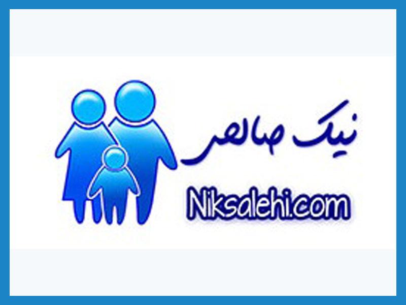 تبلیغات بنری در سایت نیک صالحی