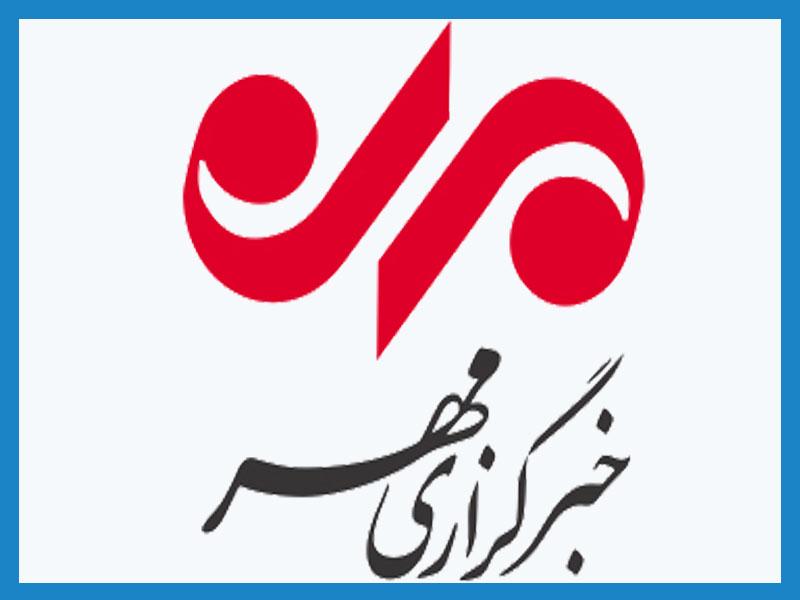 تبلیغات بنری در سایت  خبرگزاری مهر
