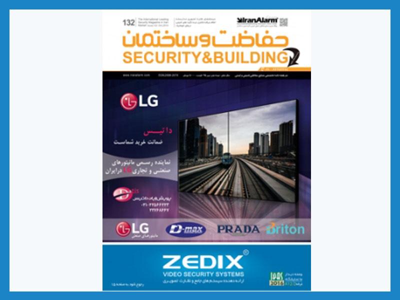 آگهی در مجله حفاظت و ساختمان