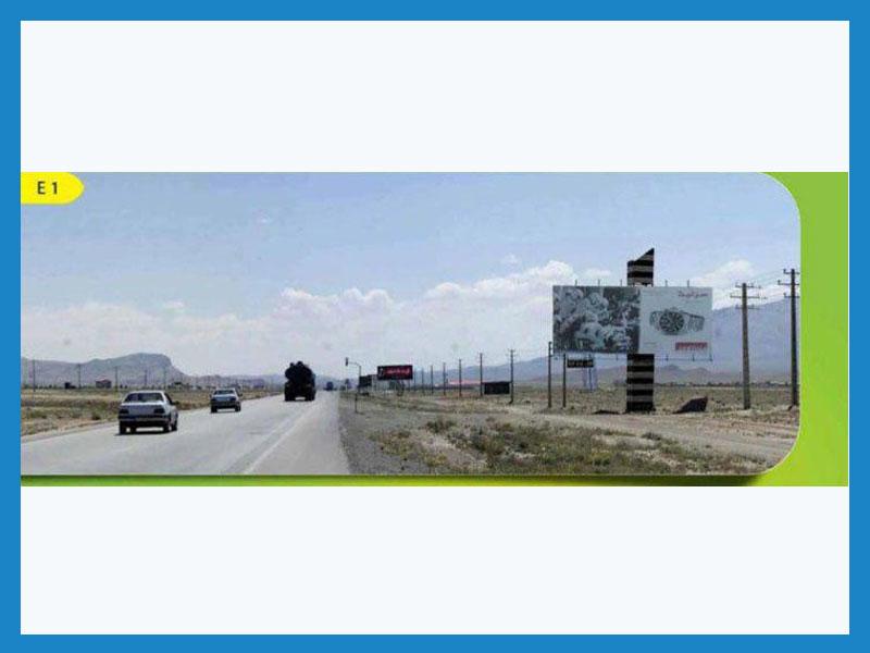 تبلیغات در بیلبورد جاده دلیجان اصفهان