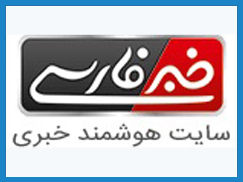 تبلیغات بنری در سایت خبر فارسی