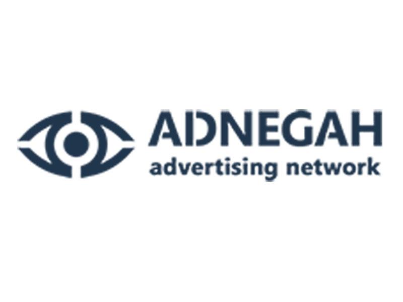 تبلیغات کلیکی در اینترنت توسط شرکت ادنگاه