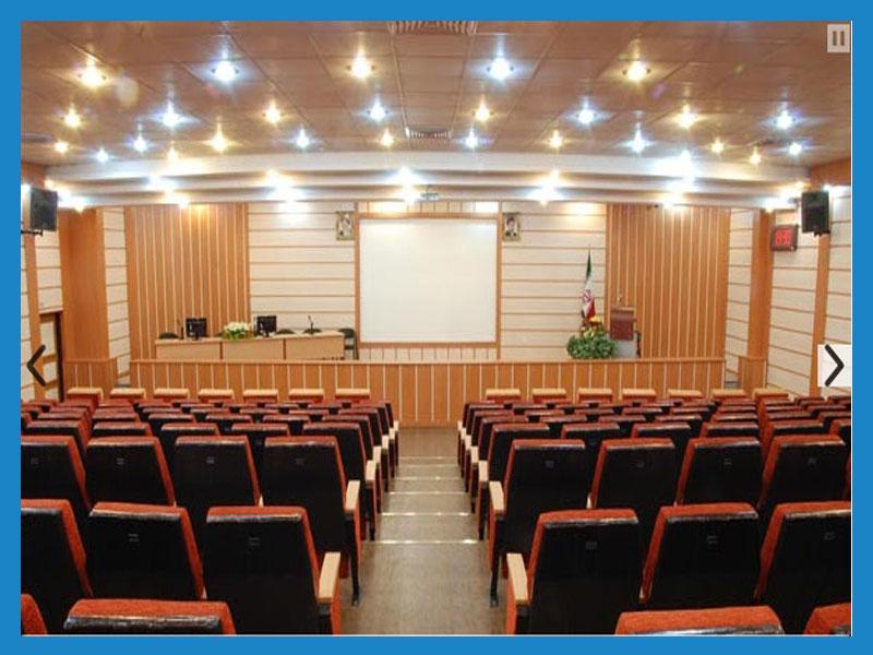 سالن مرکز بینالمللی همایشهای محمدبن زکریای رازی