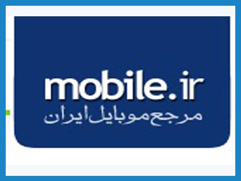 تبلیغات بنری  در سایت موبایل.ir
