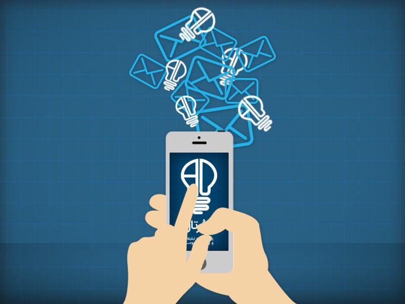 سامانه پیامک شرکت پیامک پیام رسان