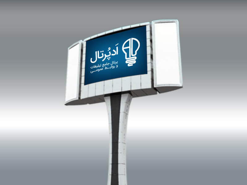 تلویزیون شهری میدان هفت تیر
