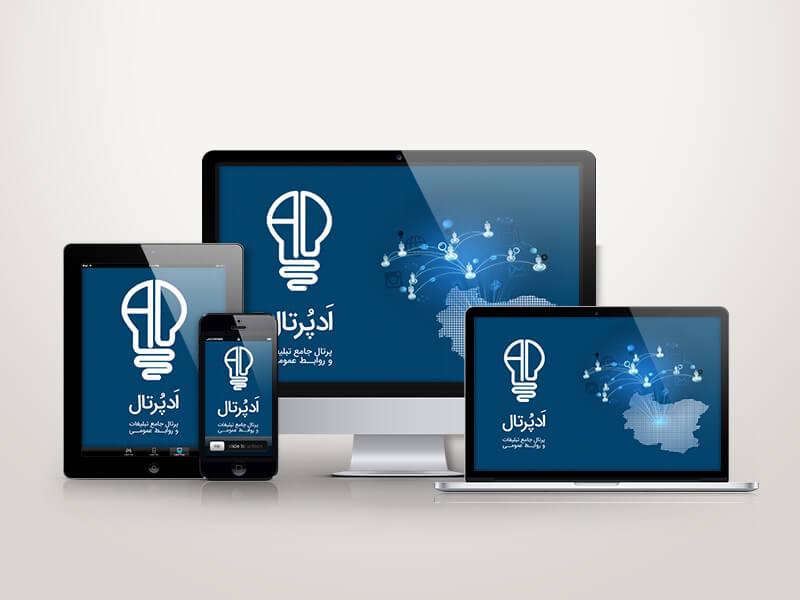 تبلیغات کلیکی در اینترنت توسط شرکت تبلیغ ایرانی