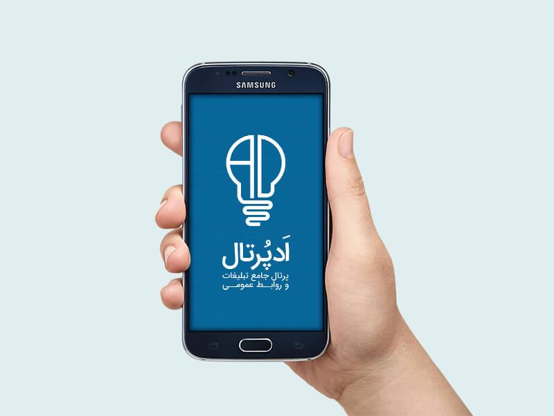 تبلیغات موبایلی  کلیک در وب موبایل