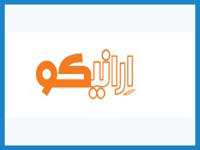 تبلیغات بنری در سایت ارانیکو