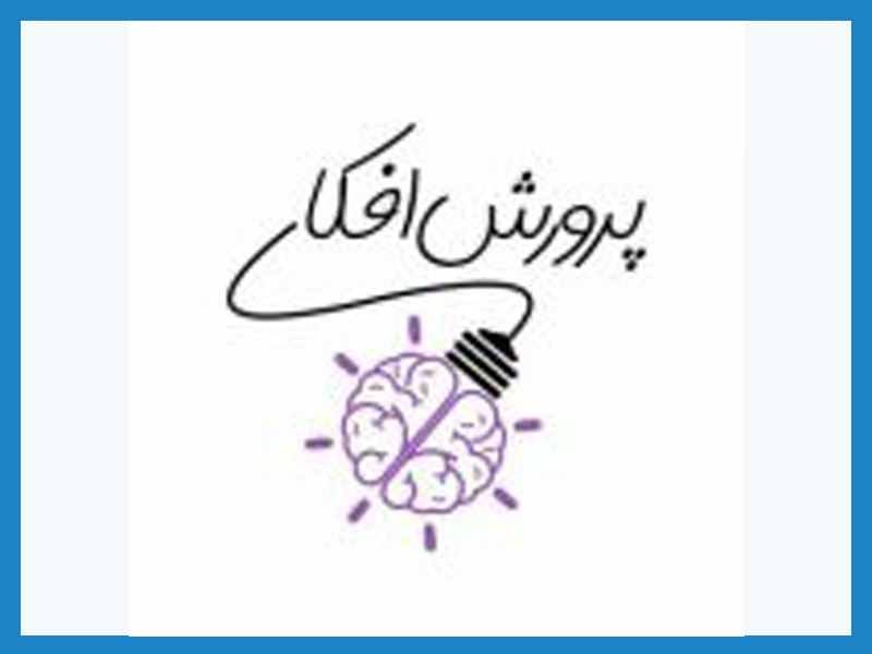 تبلیغات در کانال تلگرام پرورش افکار (تبلیغات شبانه)