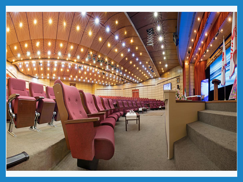 سالن همایشهای بین المللی هتل المپیک
