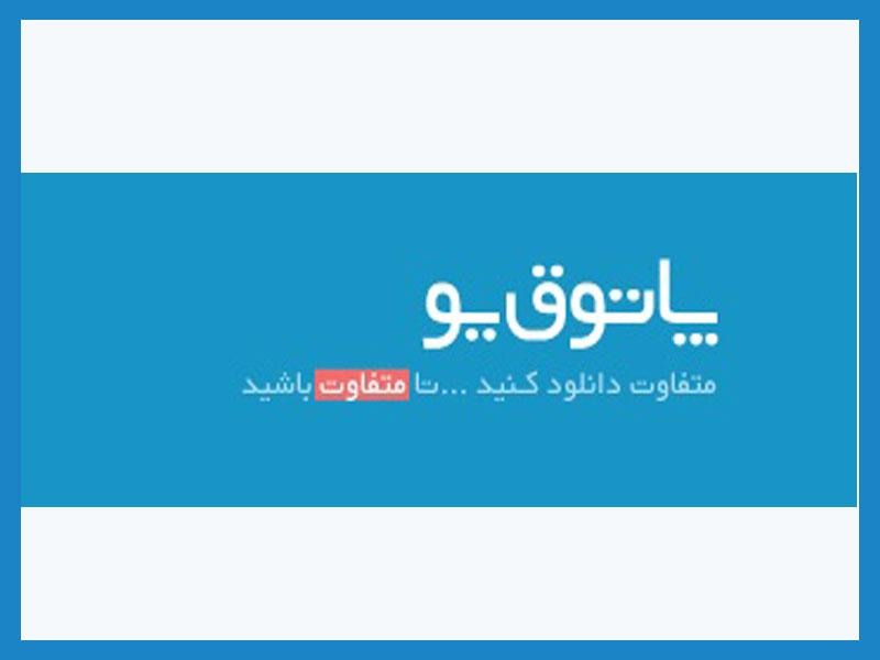 تبلیغات بنری در سایت پاتوق یو