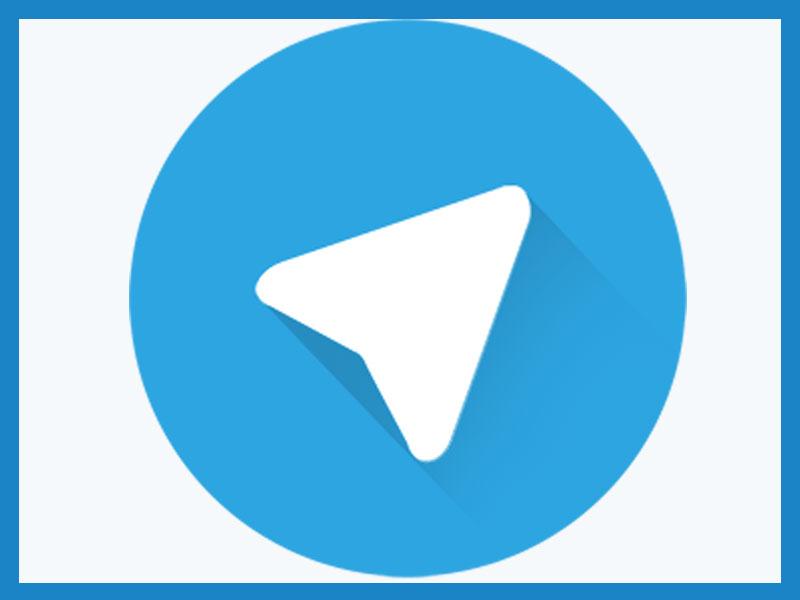 تبلیغ در مجموعه ای از معتبرترین کانالهای تلگرام به صورت بازدیدی