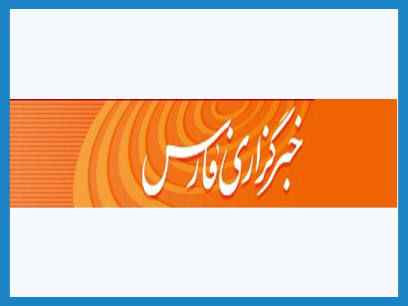 تبلیغات بنری در سایت خبرگزاری فارس